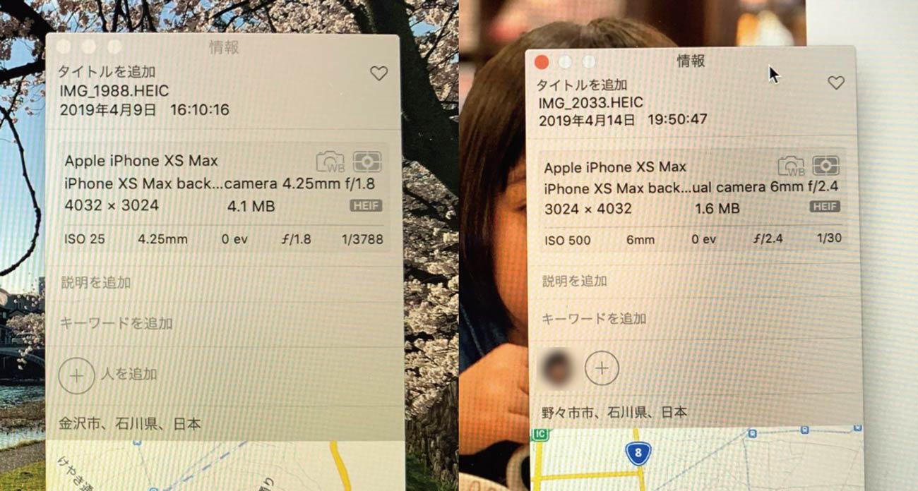 iPhone 写真データ量の違い