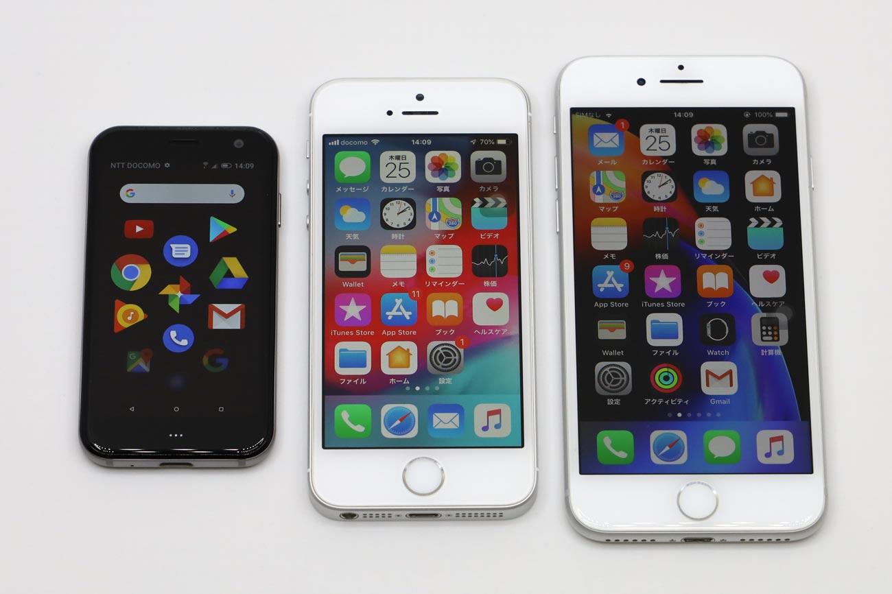 Palm PhoneとiPhoneのサイズ差