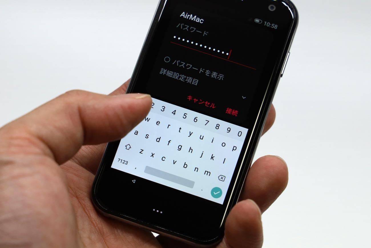 Palm Phone キーボードのサイズ
