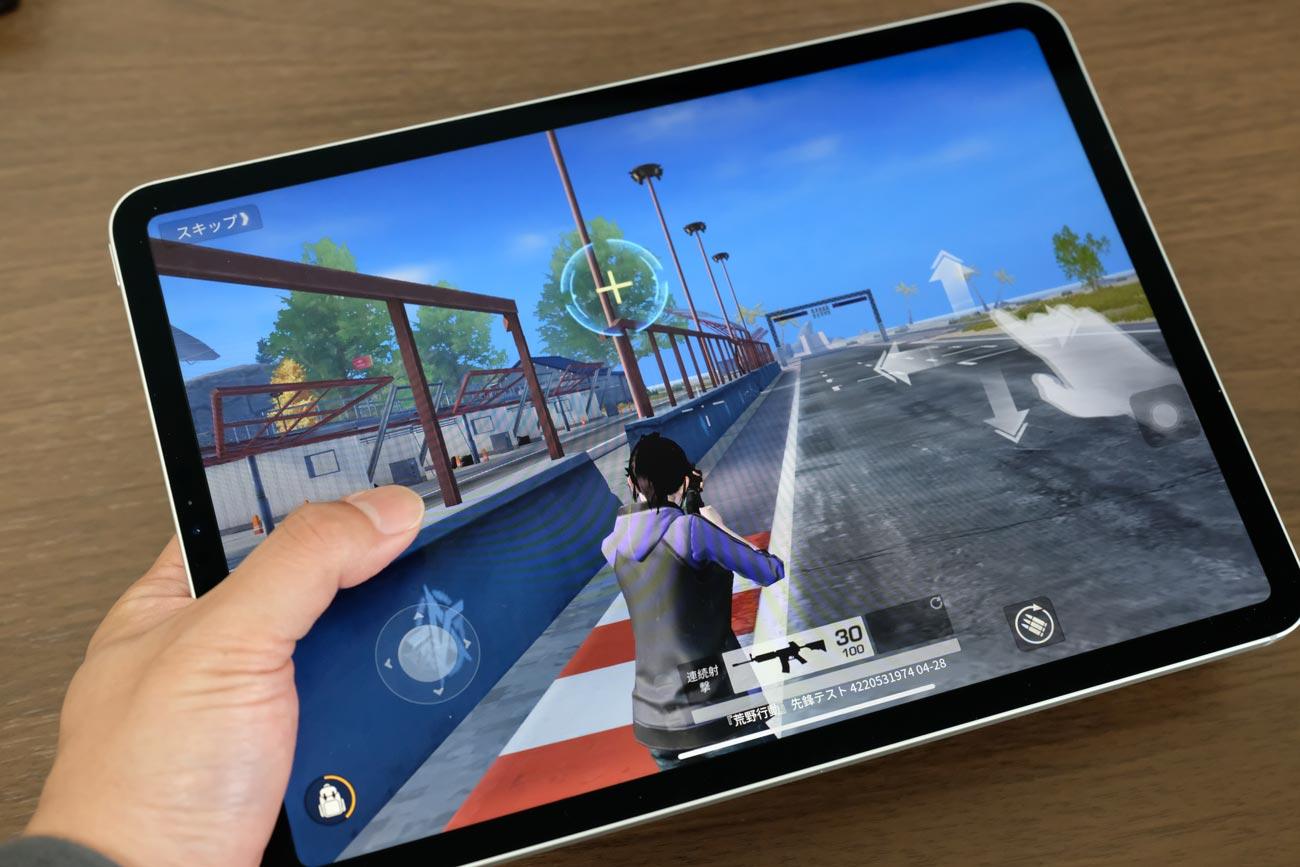 iPad Pro 11インチでゲームをする