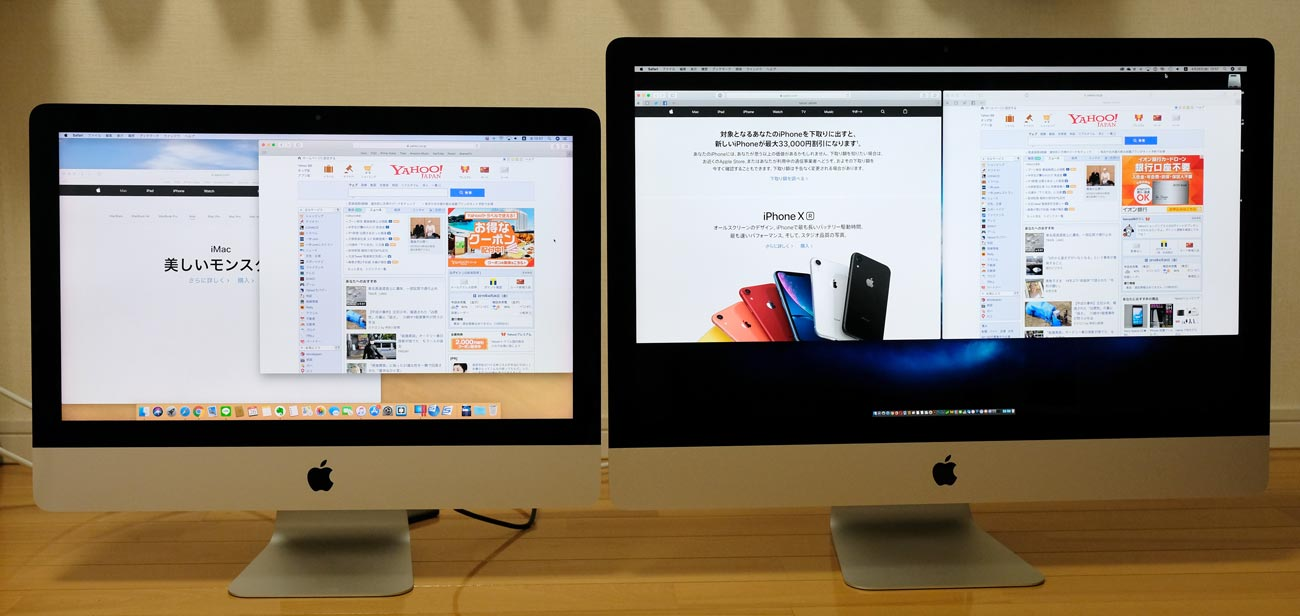 iMac 21.5インチと27インチの作業領域を比較