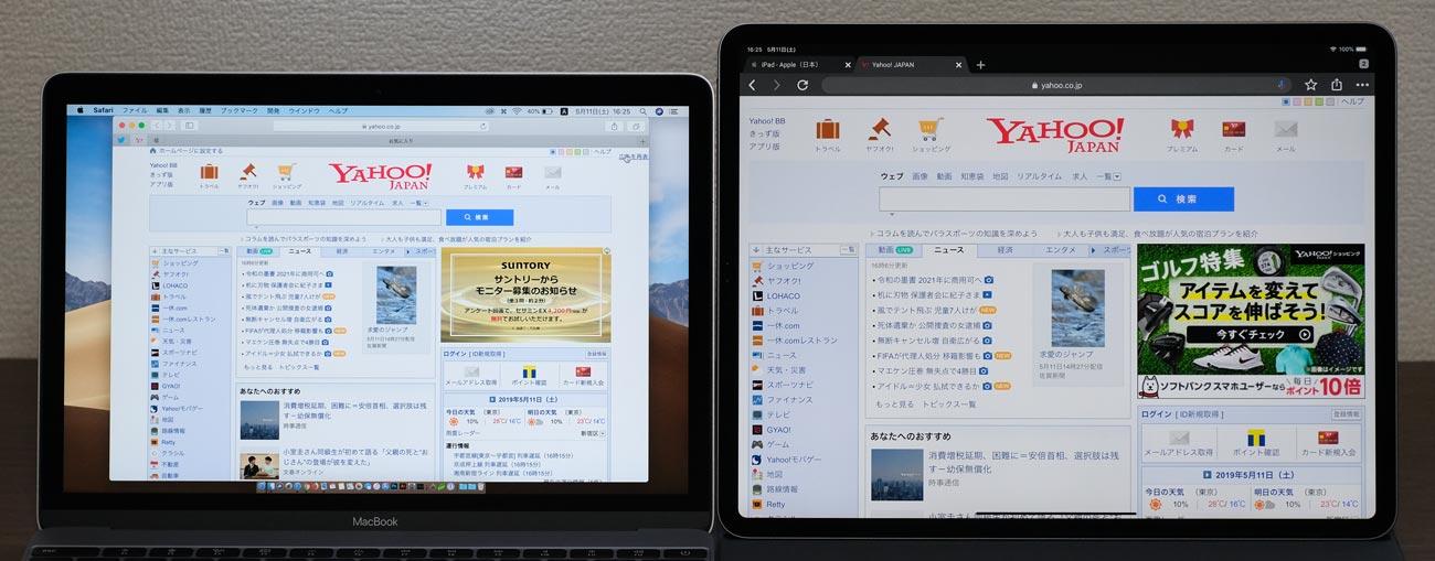 MacBookとiPad Proの作業領域