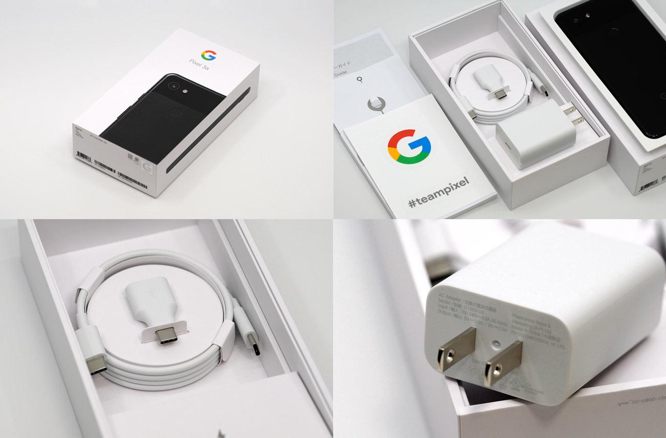 Pixel 3aのパッケージと付属品