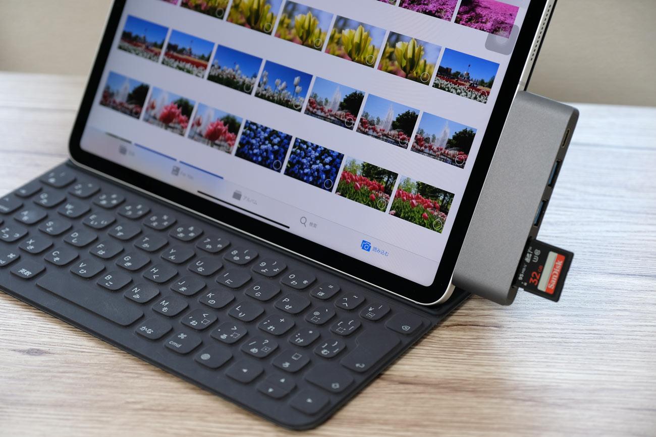 Batianda USB-C マルチハブ 5in1とiPad Pro