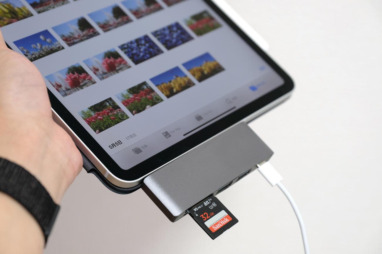 iPad Proを充電しながらSDカードリーダーを使う