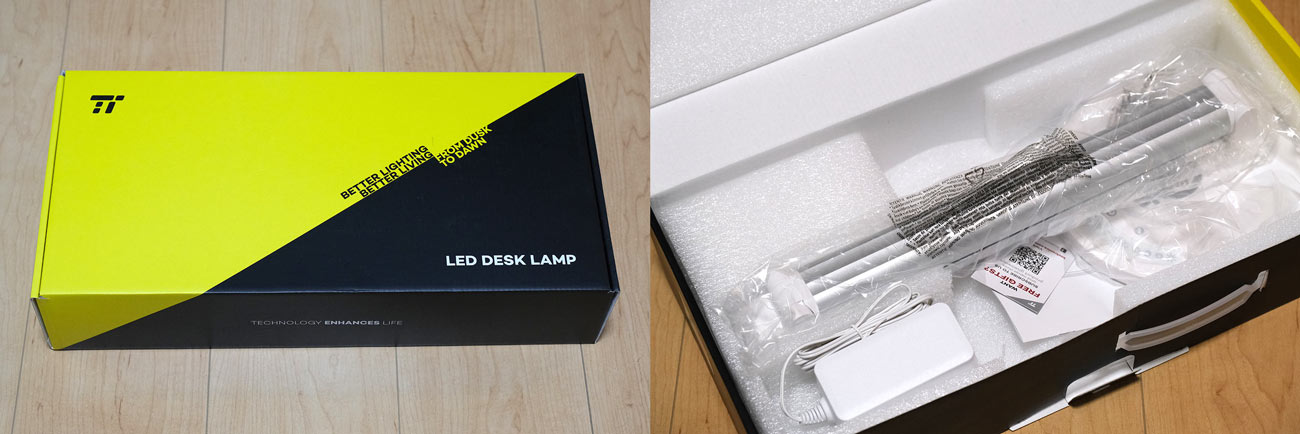TaoTronics LED パッケージデザインと梱包状態