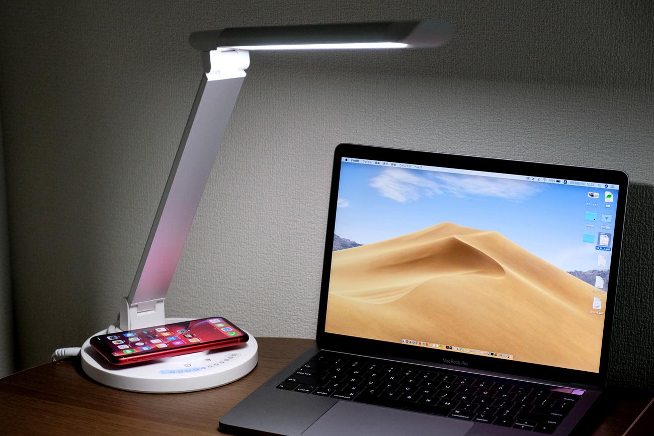 TaoTronics LED 設置