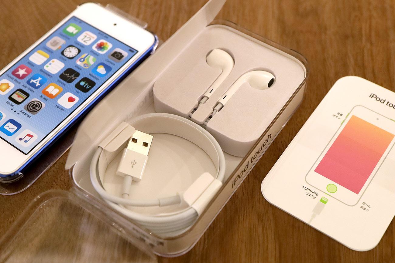iPod touch(第7世代)付属品