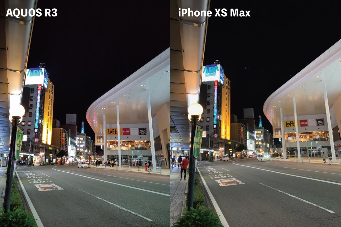リアカメラの画質比較(夜間撮影)