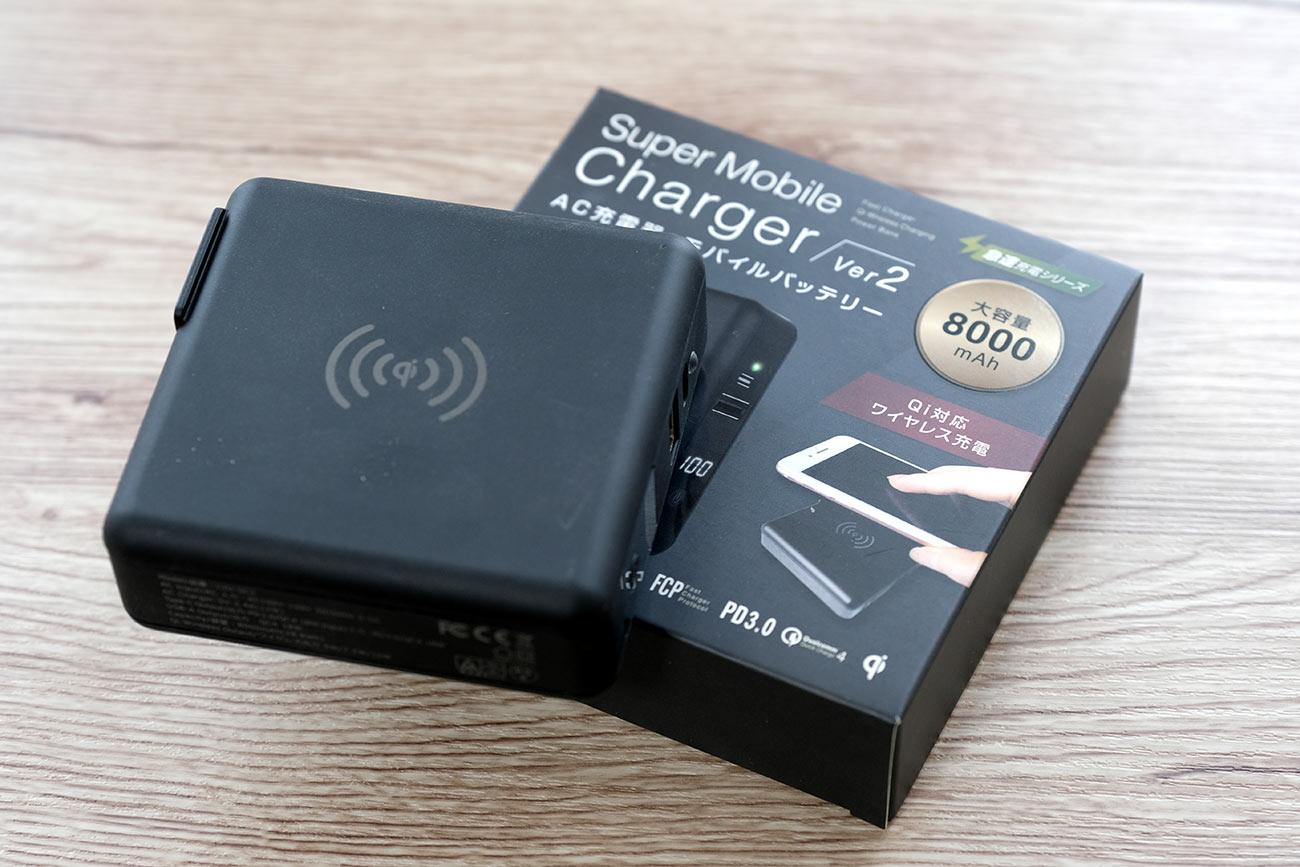 モバイルバッテリーSuperMobile Charger 外観デザイン