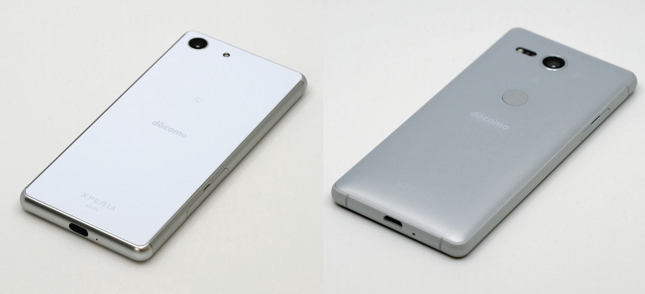 Xperia AceとXperia XZ2 Compactの背面パネルの違い