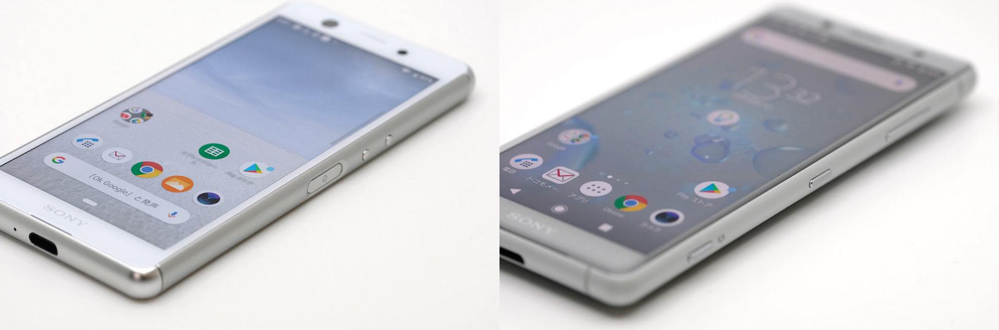 Xperia AceとXperia XZ2 Compact 正面デザインの違い
