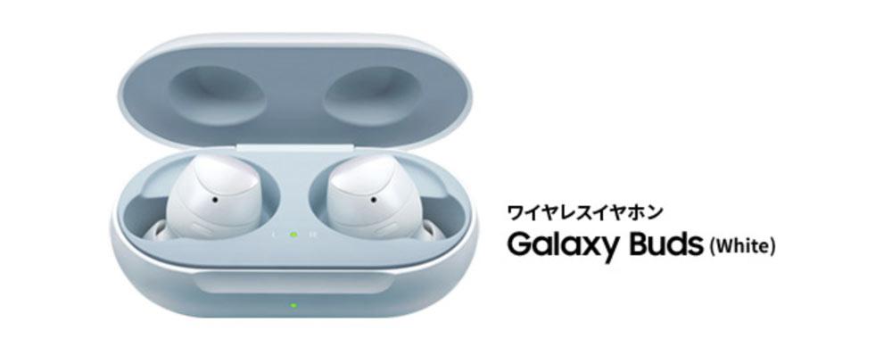 ワイヤレスイヤホン Galaxy Buds