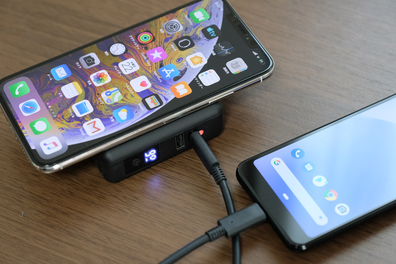 SuperMobile Charger 充電速度