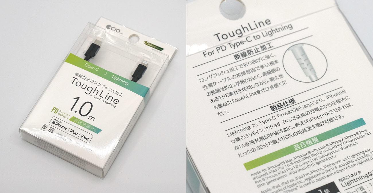 ToughLine USB-C Lightningケーブル