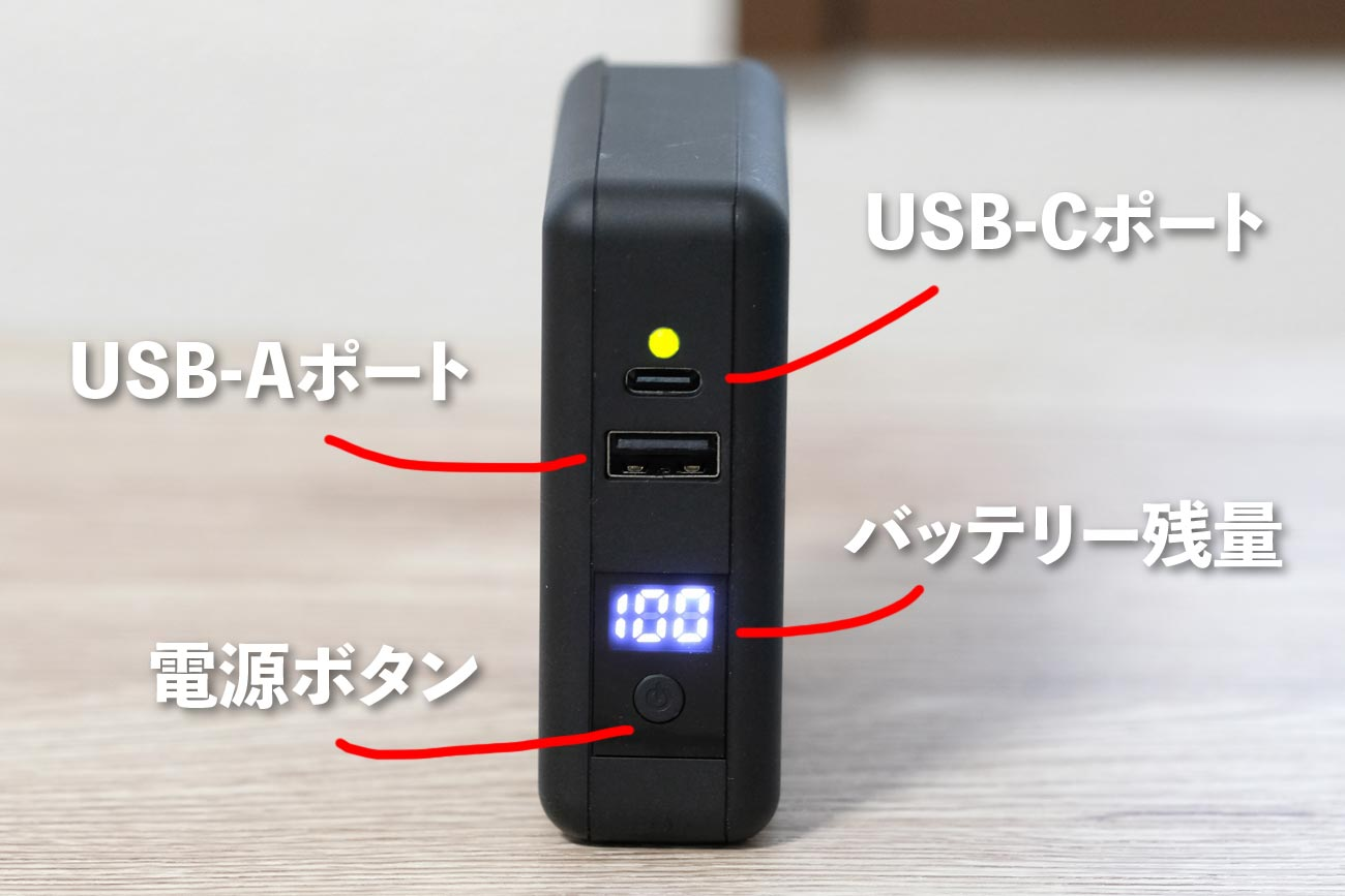 SuperMobile Charger 搭載ポートとボタン