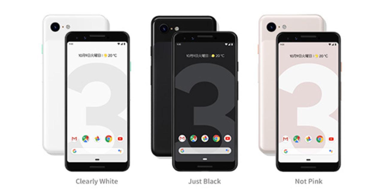 Google Pixel 3 本体カラー