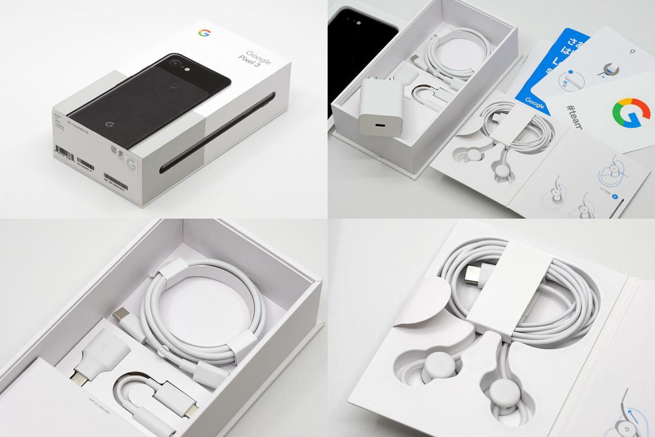 Google Pixel 3 パッケージと付属品