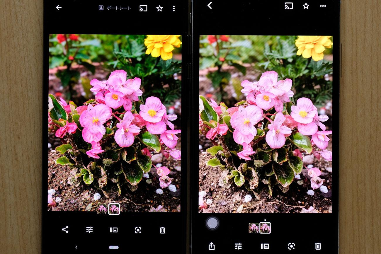 Pixel 3のOLEDは色鮮やかで綺麗646