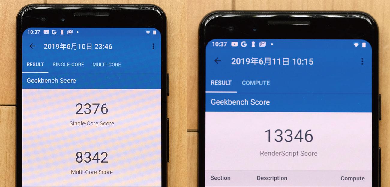 Pixel 3のSnapdragon 845 性能