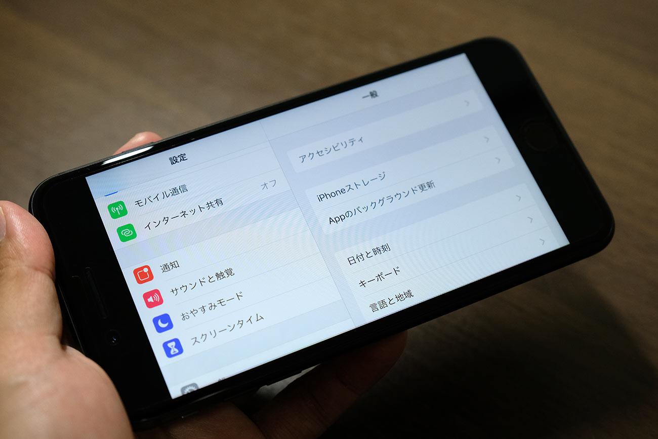 5.5インチiPhoneのランドスケープモード