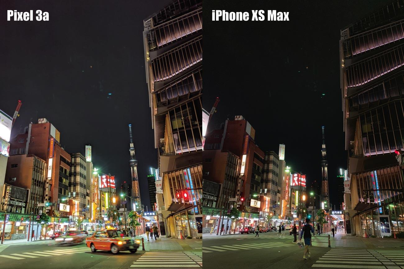Pixel 3aとiPhone XS Maxのカメラの画質比較