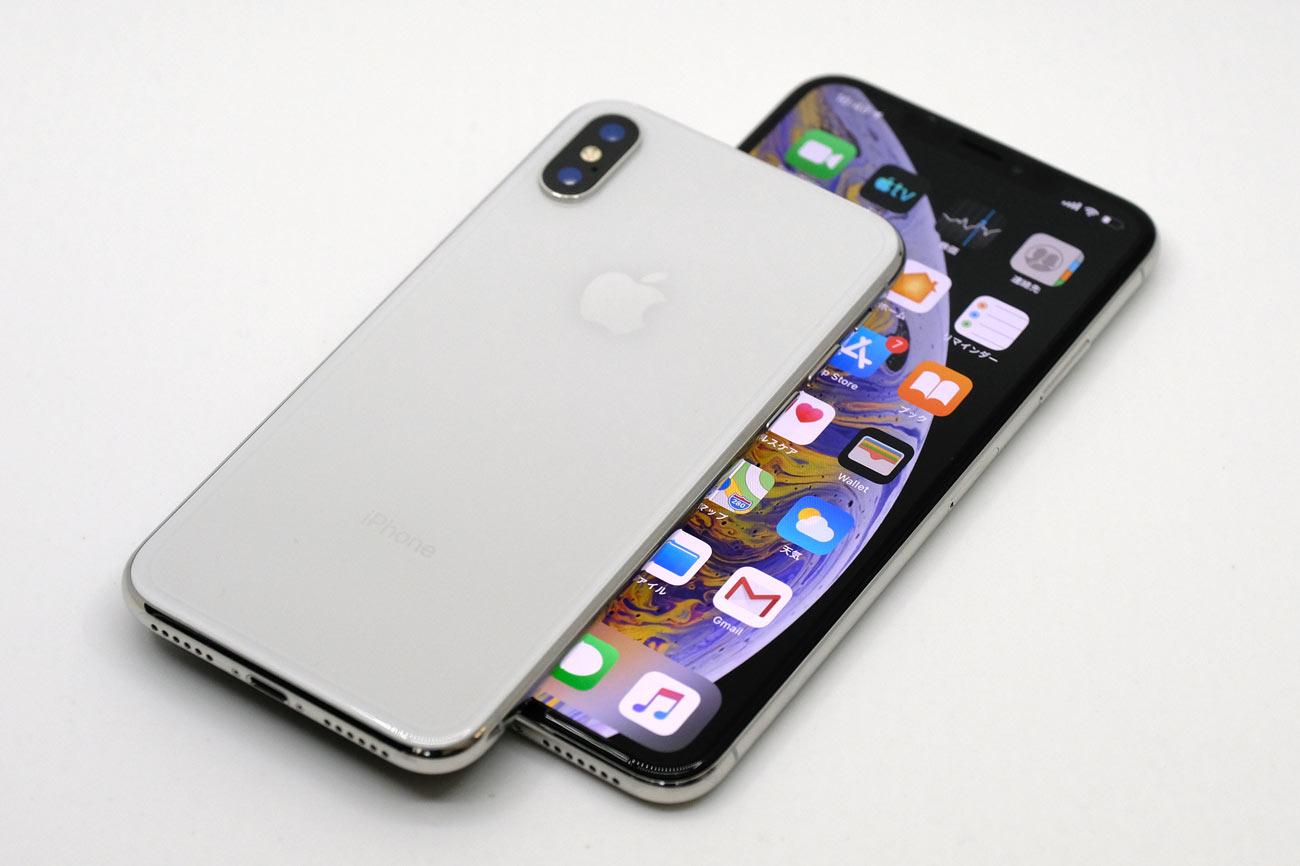 iPhone XS/XS Max