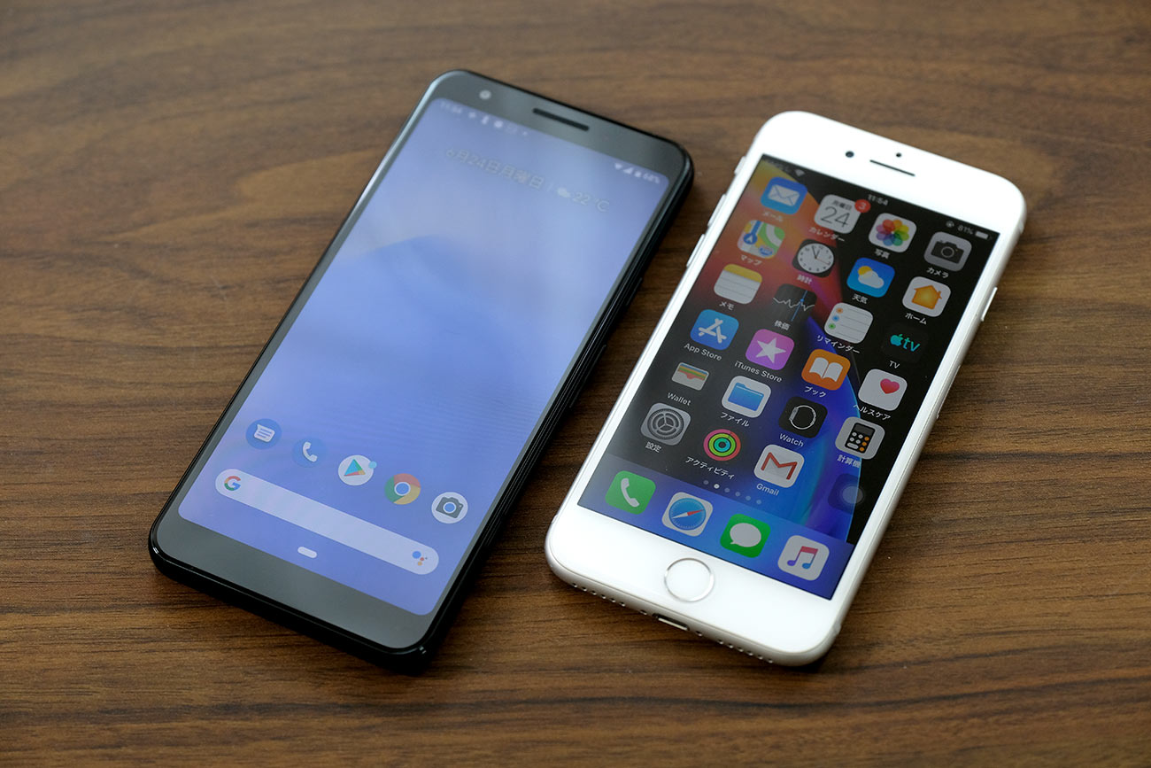 Pixel 3aとiPhone 8の正面デザイン