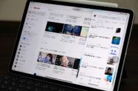 iPadOS 13をインストールしたiPad Pro 11インチ