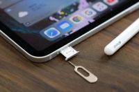 iPad Proにドコモ回線を使う