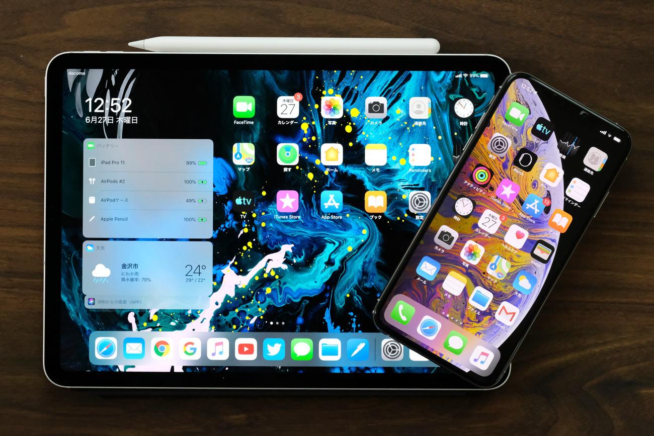 iPad ProとiPhone