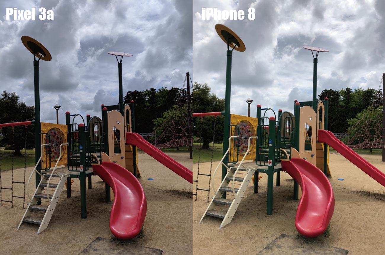 Pixel 3aとiPhone 8 リアカメラの画質比較(公園の遊具)