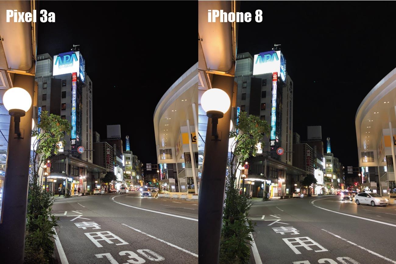 Pixel 3aとiPhone 8 リアカメラの画質比較(夜の街)