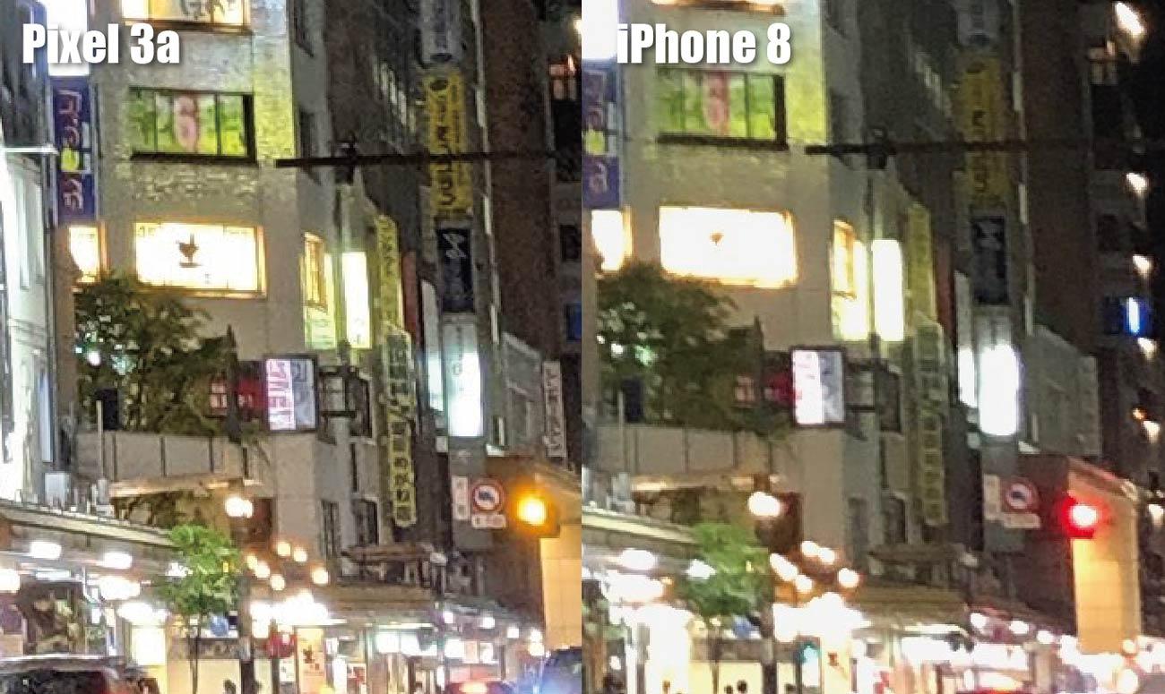 Pixel 3aとiPhone 8 リアカメラ画質比較(拡大)