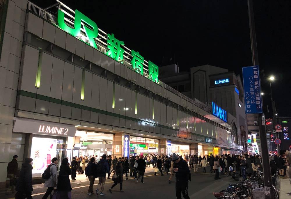 東京の新宿駅