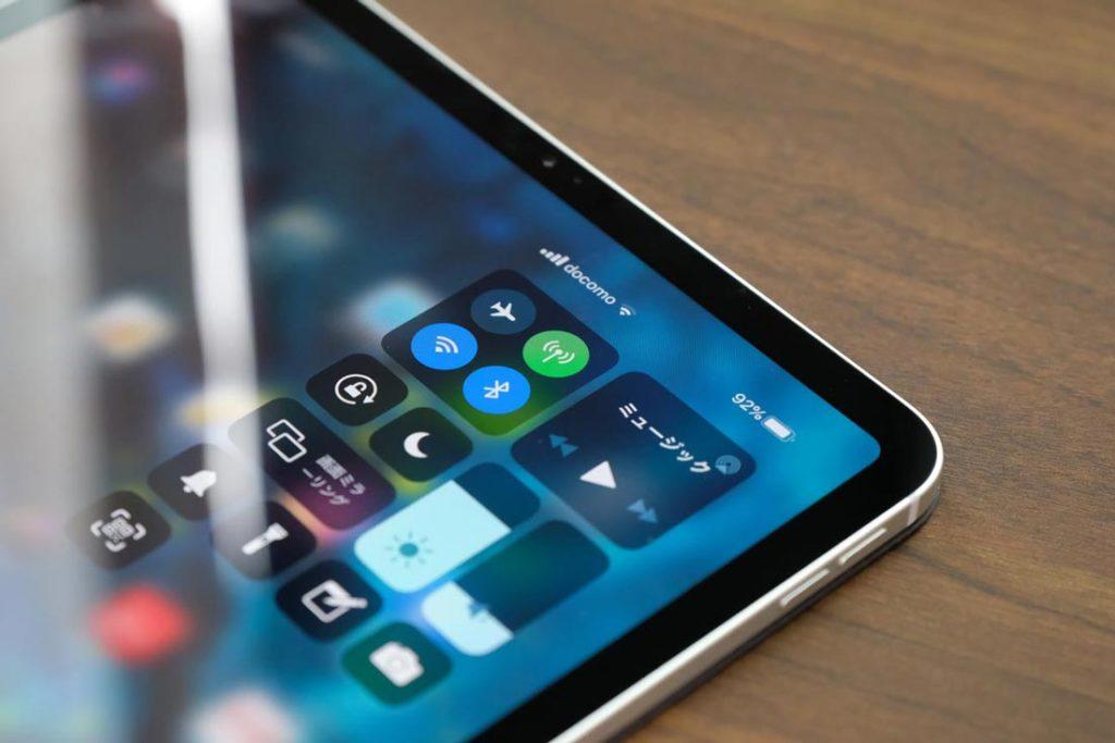 iPad Pro 11インチのセルラーモデル