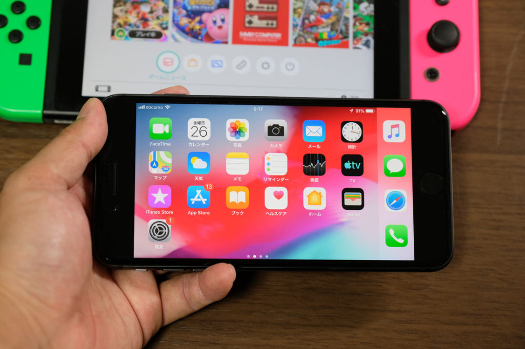 iPhone 8 PlusとNintendo Switch