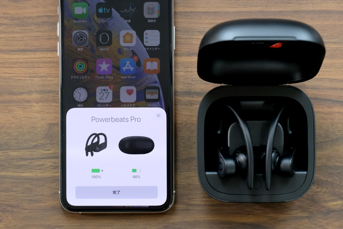 PowerBeats ProとiPhoneのペアリング