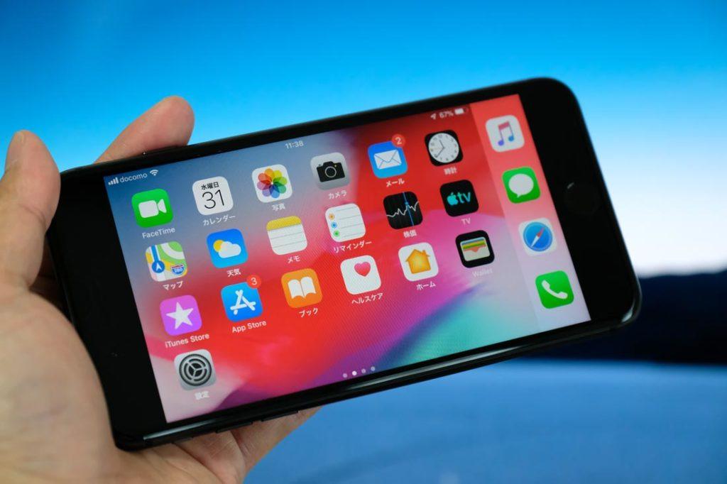 iPhone 7 Plus ランドスケープモード