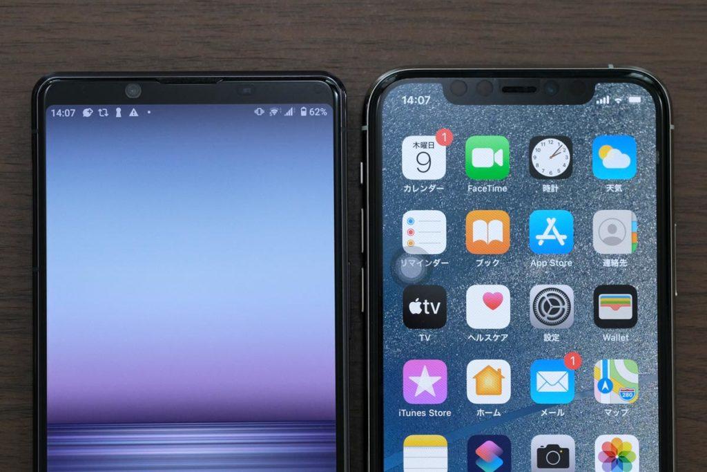 Xperia 1 ⅡとiPhone 11 Pro 画面上部