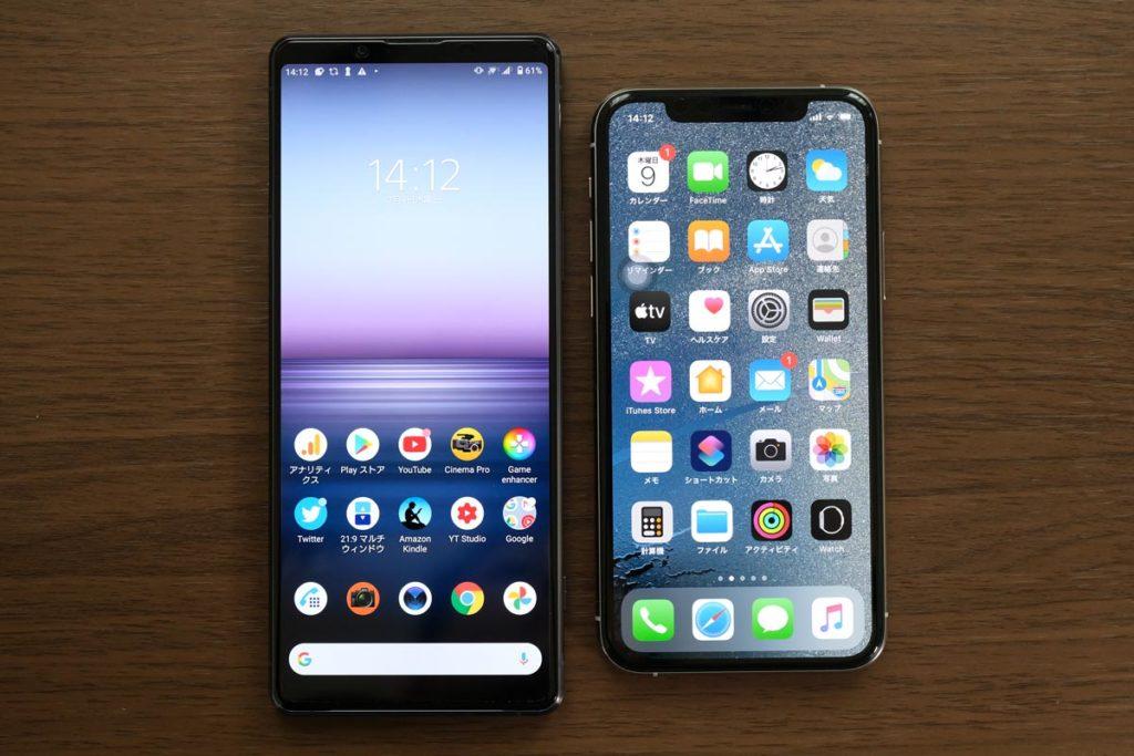 Xperia 1 Ⅱ・iPhone 11 Pro サイズの違い