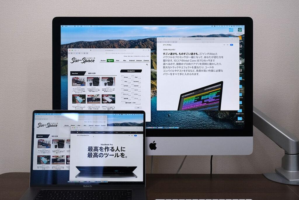 iMac 27インチとMacBook Pro 16インチの画面の大きさ