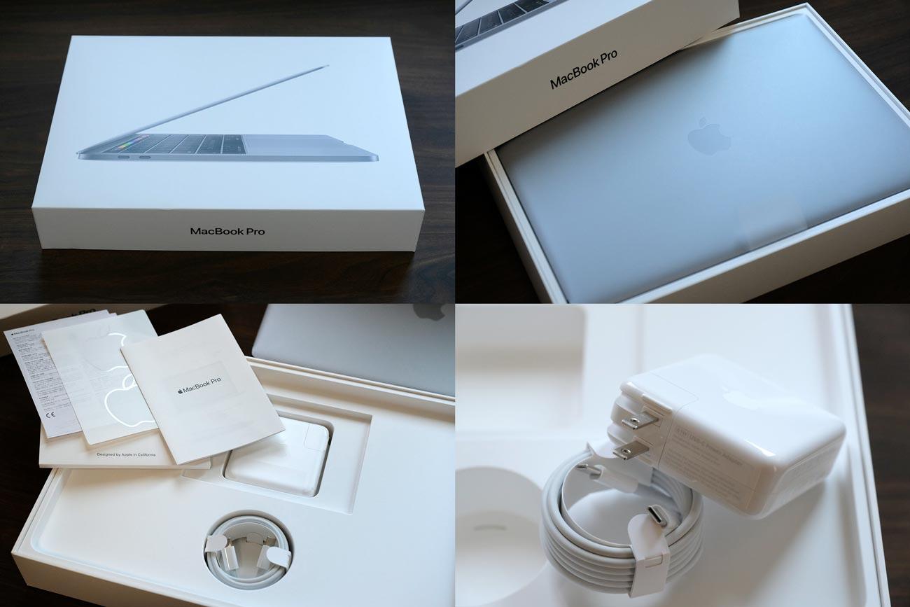 MacBook Pro 13インチ(2019)パッケージデザインと付属品