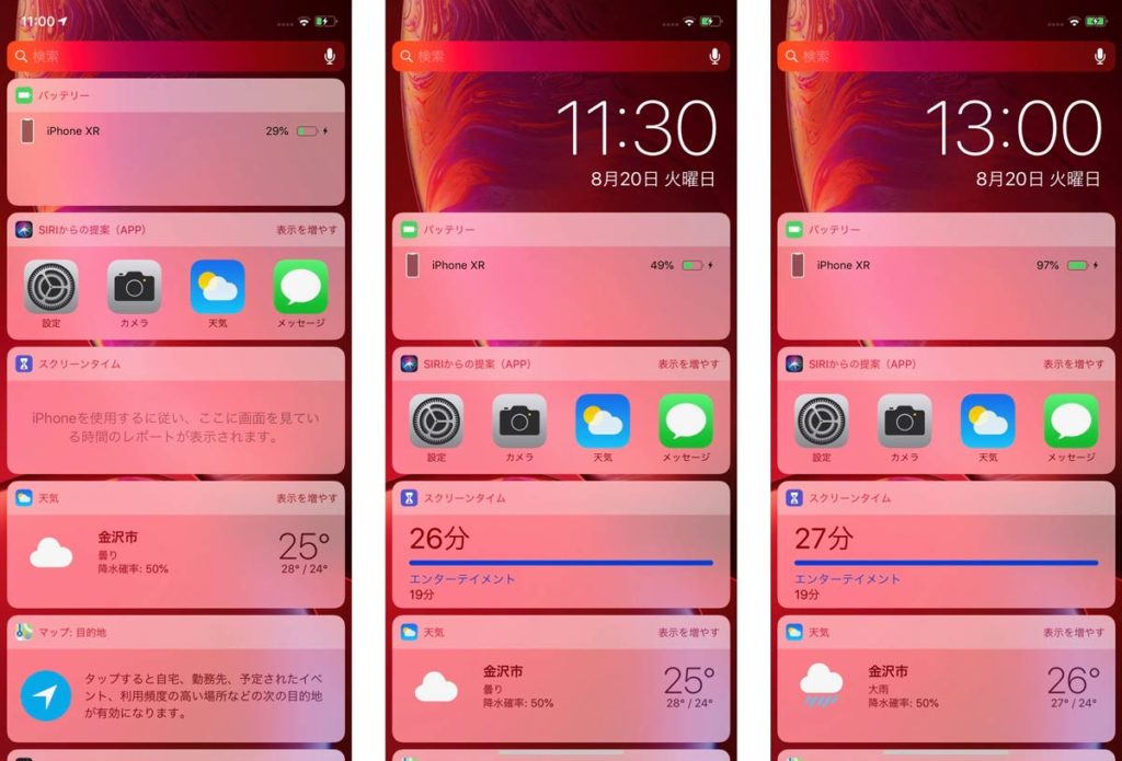 iPhone XRのワイヤレス充電速度