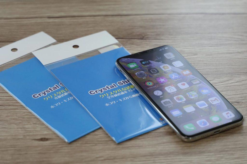 PDA工房 iPhoneの保護フィルム