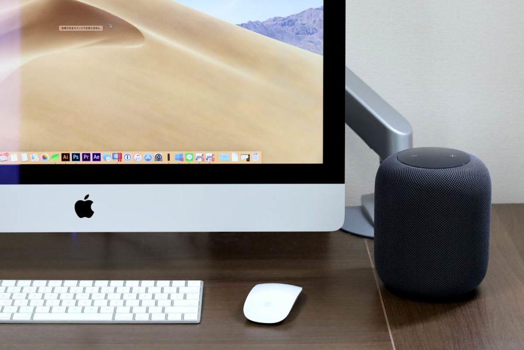 HomePodとiMacn 27インチのサイズ