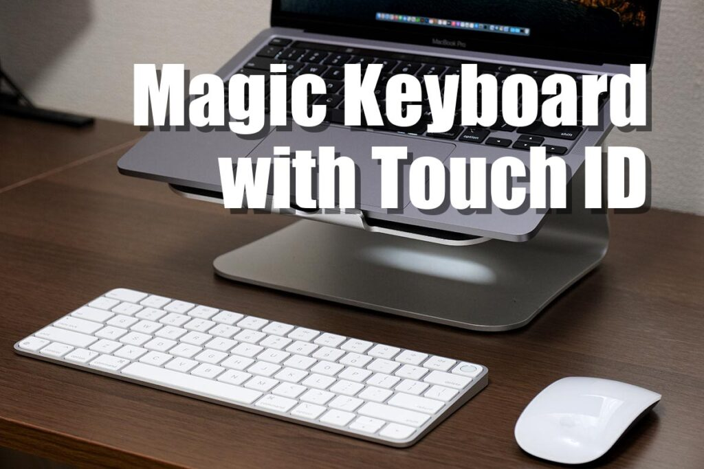 Magic Keyboard with Touch ID レビュー