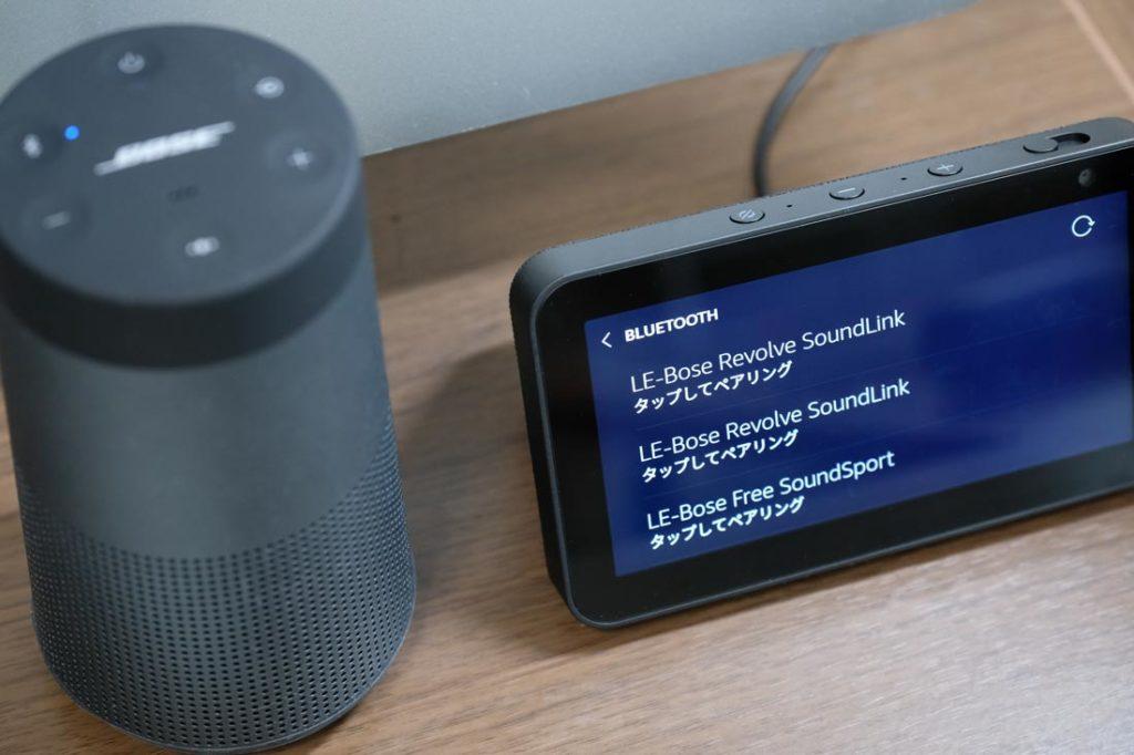 BluetoothスピーカーとEcho Show 5を接続