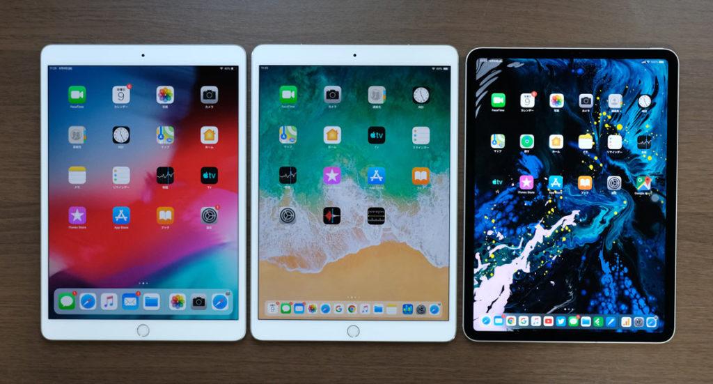 iPad AirとiPad Proの正面デザインの違い