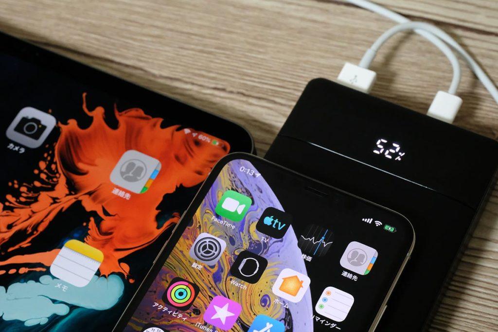 iPad ProとiPhoneの同時充電